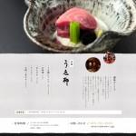 祇園 うゑ柳