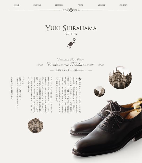 Yuki Shirahama Bottier